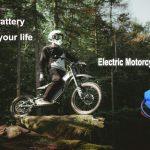 СИТЕ ВО ЕДНО Електрични батерии за велосипеди